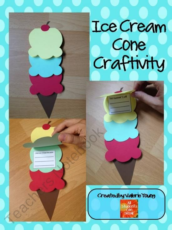 Ice Cream Craftivity - Beginning and End of Year from All Students Can Shine on TeachersNotebook.com (19 pages)