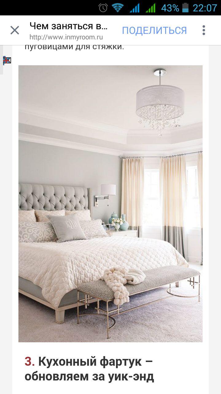 best master bedroom images on pinterest master bedrooms home