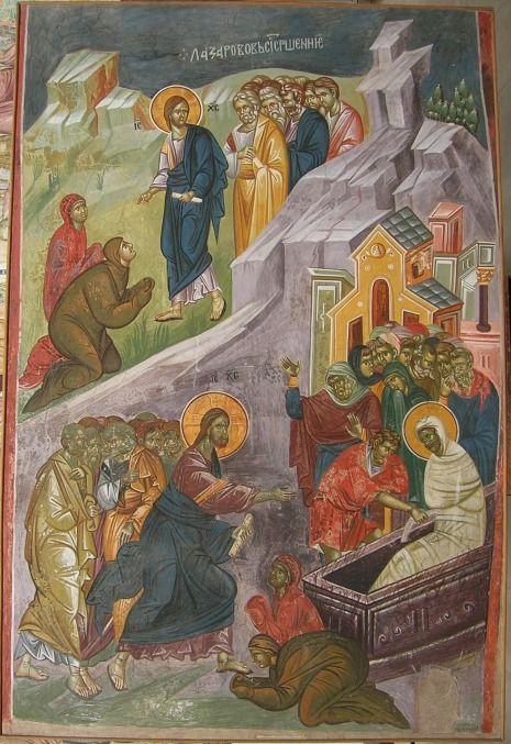 Васкрсење Лазарево, Велики празници Грачаница