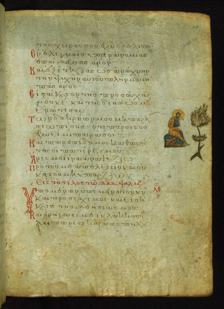 https://flic.kr/p/g5Jhu8 | Psalter, Peter's Repentance, Walters Manuscript…