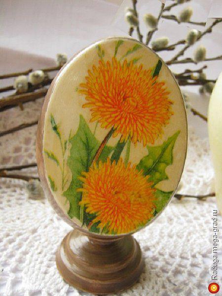"""Пасхальное яйцо """"Одуванчики"""" - Авторская работа, подарки на крещение, пасху. МегаГрад - online выставка-продажа авторской ручной работы"""