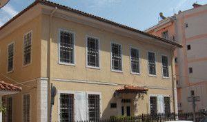 Folklore Museum Costas Frontzos \ Λαογραφικό  Μουσείο Κώστας Φρόντζος