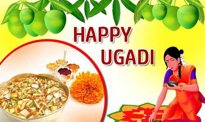 it's Happy Ugadi 2018, a day of joy and time to celebrate with family. Send Happy Ugadi 2018 wishes for #WhatsApp, #Facebook. Share the Ugadi 2018 quotes, greetings, messages, SMS through social apps and phones and also use #Twitter, FB, Snapchat or Instagram to show up your photo to everyone. #Happyugadi #ugadi #ugadiimages #ugadiphotos #ugadi2018