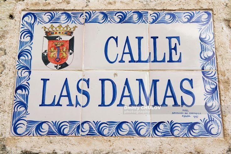 Форпост конкистадоров. Санто-Доминго, Доминиканская Республика. - http://www.dchulov.com/dominican-rep-santo-domingo/