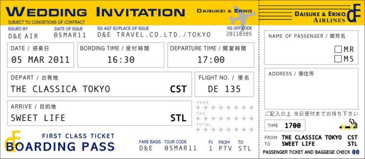 『航空券風チケット カラーバージョンその2』