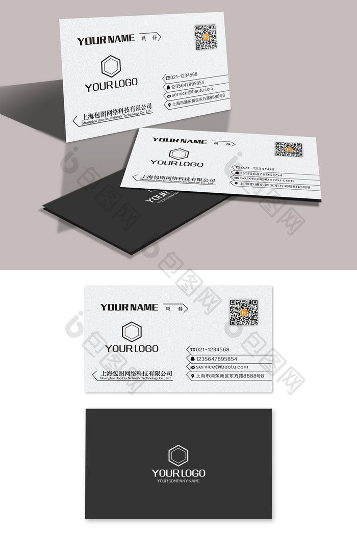 Business Simple And Style Business Card Special Paper Cdr Free Download Pikbest Business Card Template Design Fashion Business Cards Business Card Design
