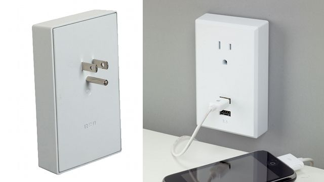 Wall plate adds USB ports to your wall outlets, no wiring required.