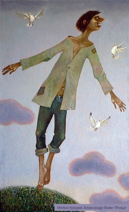 «Глупец» — стихи, трогающие душу