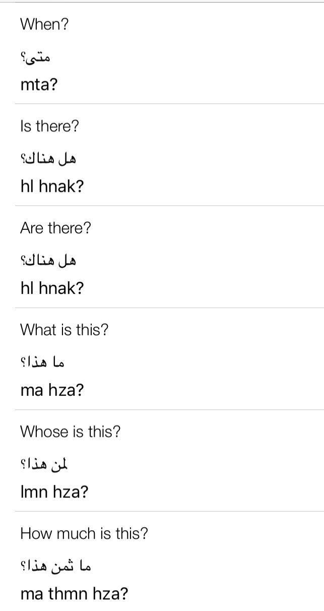 Learning Arabic Msa Fabiennem Learn Arabic Language Learning Arabic Arabic Language