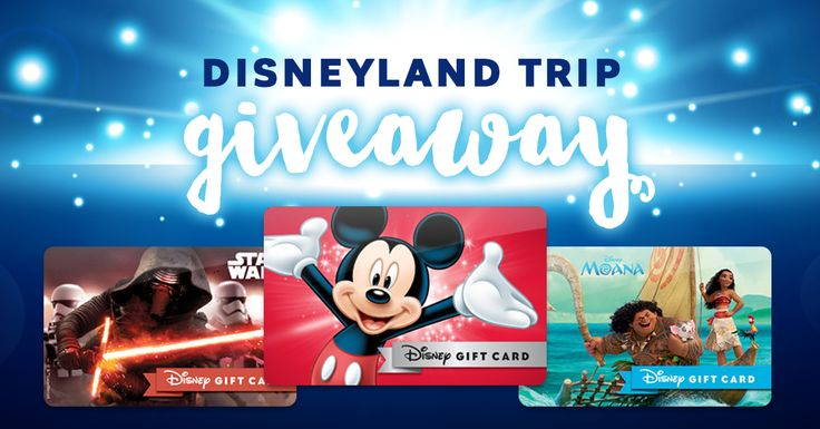 Enter to win a Disneyland trip for a family of 4 from Mountain America Credit Union and GetAwayToday! Hurry, giveaway ends August 20, 2017. #MACUdisney