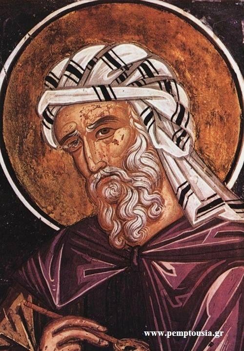 Αγ. Ιωάννης ο Δαμασκηνός