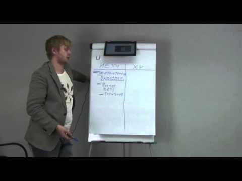 Скорочтение день 1 часть 5. Ягодкин Николай и Сурков Андрей - YouTube