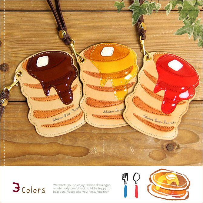 パンケーキ型デザインパスケース