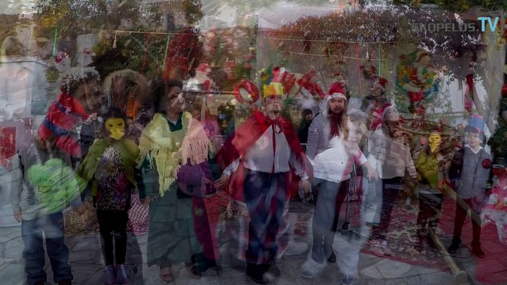Skopelos Island: Χριστούγεννα στη Σκόπελο 2016 (Neo Klima)