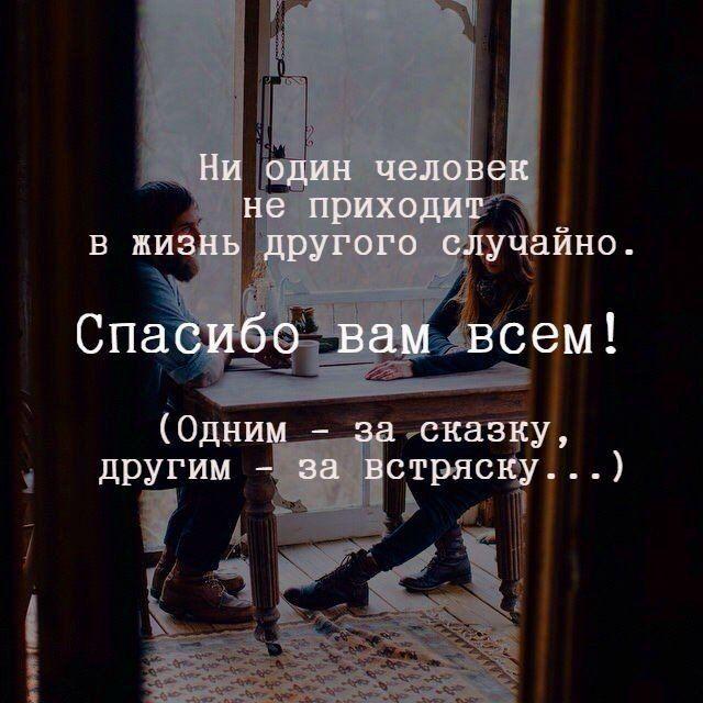 Ляля Барановская