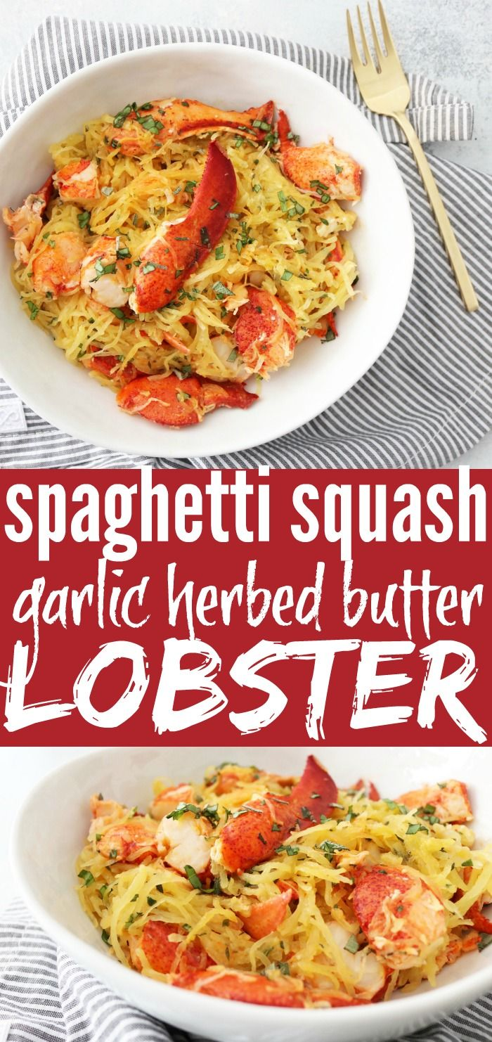 This lobster recipe is so delicious, decadent, easy, and flavorful! Low carb and gluten free, this is a lightened up meal that doesn't disappoint on flavor!