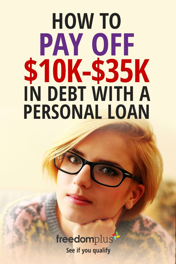 Pay Off Your Credit Card Debt With A Personal Loan You Could Save Thousands On Your Interest With Low Personal Loans Credit Cards Debt Credit Card Payoff Plan