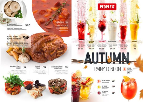 Autumn special offer menu | PEOPLE'S bar by Feel Factory, via Behance