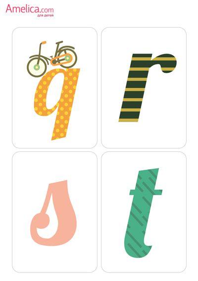 Английский алфавит, карточки английские буквы и постер на стену для детей скачать бесплатно распечатать