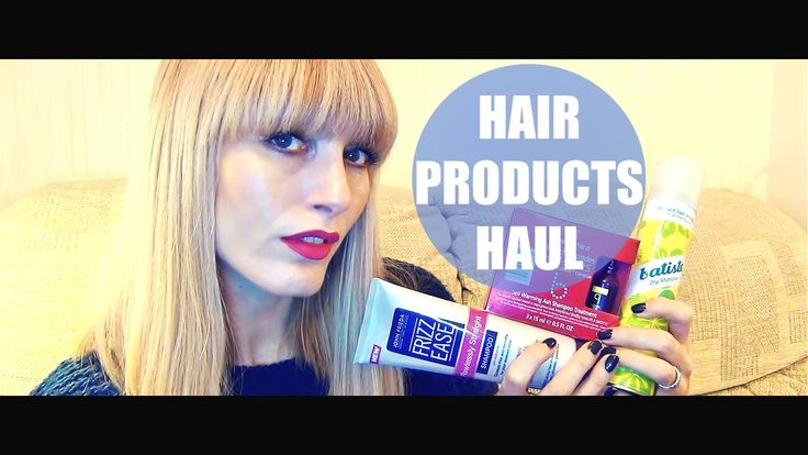 Hair Products Haul | MICHELA ismyname ♥