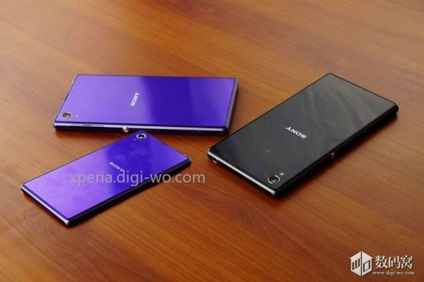 Now for the first time in the upcoming Sony Xperia Z1 Mini surfaced, the Xperia Z1 Mini comes with the same technical specifications as the Xperia Z1