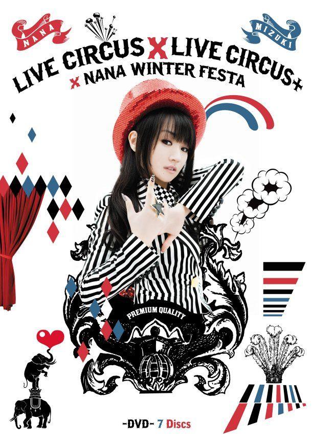 水樹奈々「NANA MIZUKI LIVE CIRCUS×CIRCUS+×WINTER FESTA」DVD盤ジャケット ▼29May2014ナタリー|水樹奈々、明日は朝からめざましじゃんけん http://natalie.mu/music/news/117732 #Nana_Mizuki