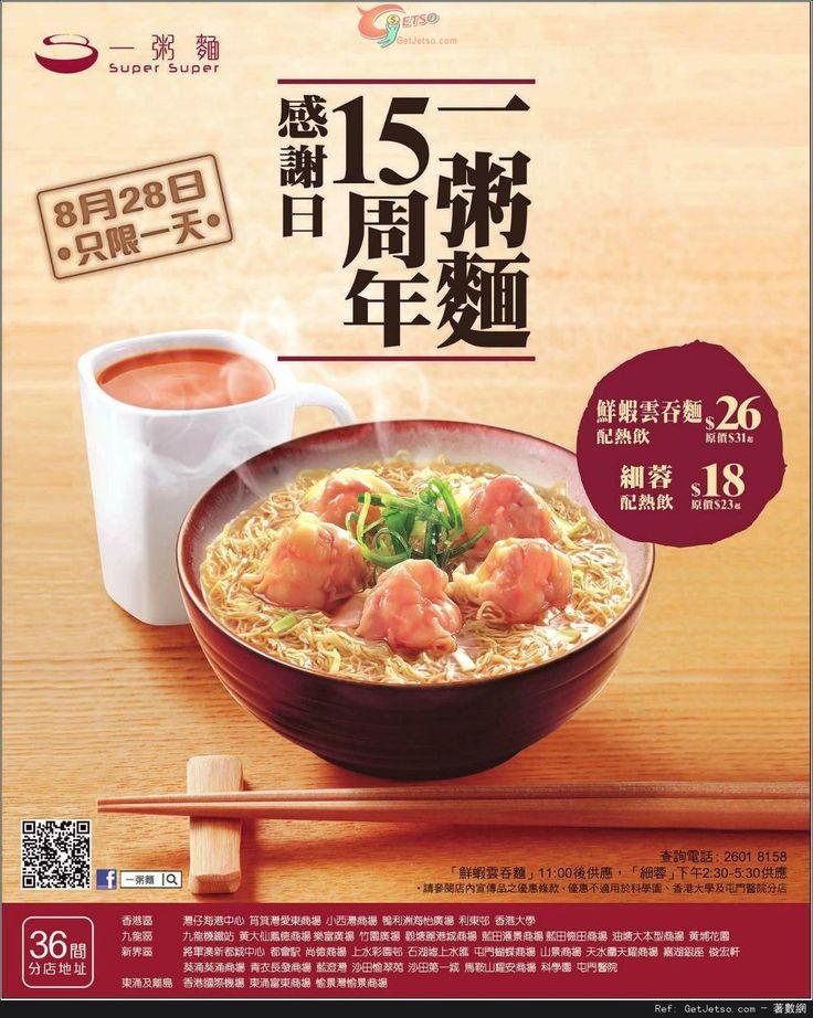 Poster Design Inspiration, Food Poster Design, Food Design, Poster Designs,  Food Posters, Dumpling, Japanese Food, Food Illustrations, Chinese Cuisine