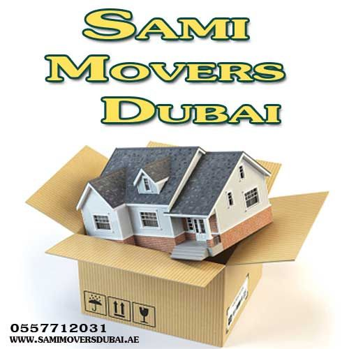 Sami Movers Is Professional Movers In Dubai Call Us Today To