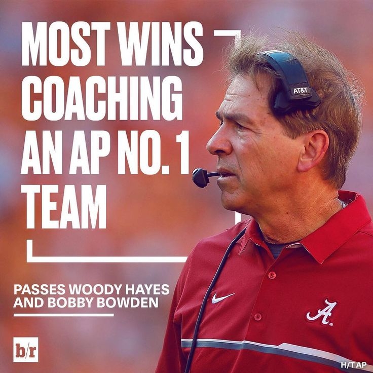 Nick Saban doesn't lose very often... and whaaat has B. Bowden gone & done while at AU... reports yesterday of paying players