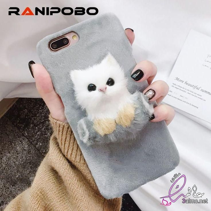 جراب ظهر قطه ك ڤرات موب ايل على شكل قطط جرابات موبايل قطة 2020 Cat Furry Iphone Cases Cute Iphone Cases Disney