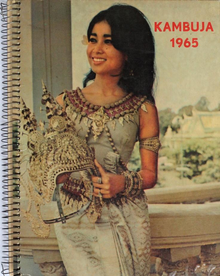 HRH Princess Norodom Buppha Devi on the front page of Kambuja Magazine, 1965