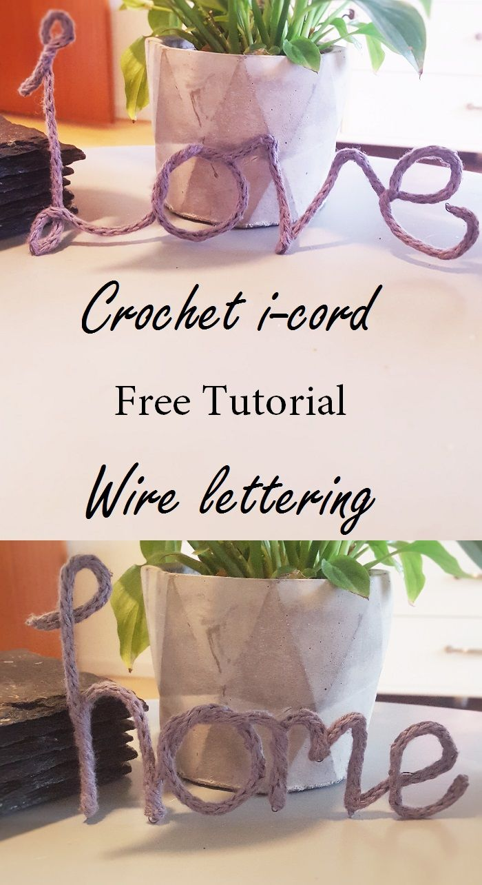 Pretty i-cord lettering! With free picture tutorial.