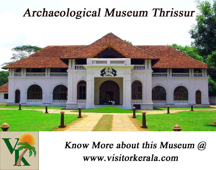#Kerala #Museums Want to Know more about this place? Log on http://www.visitorkerala.com/archaeological-museum-thrissur.html