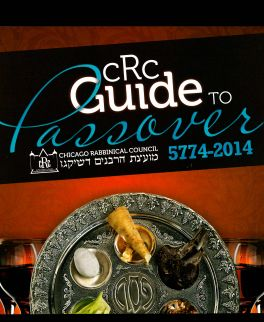 Screen Shot 2014 04 01 at 11.52.09 PM Passover Guides | OU, CRC and Star K