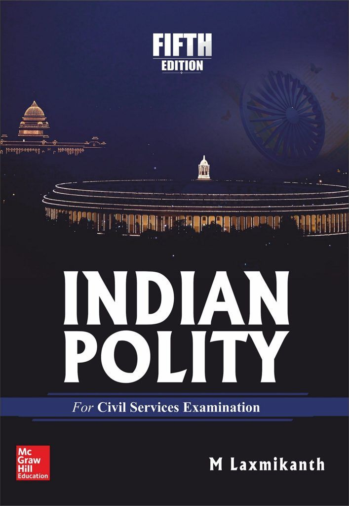 Indian Polity 5th Edition – Amazon India 15 Best selling