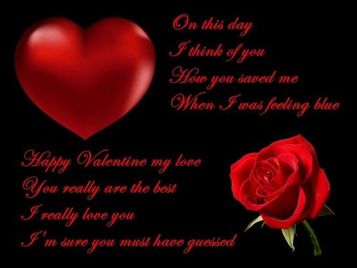 Valentines Day Wishes to the Most Romantic Husband