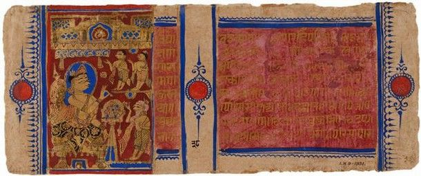 Page from a Kalpasutra manuscript showing Mahavira giving alms, Western India, late 15th-early 16th century. l Victoria and Albert Museum