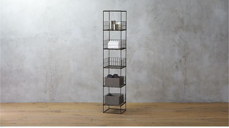 $199 | grid tower | CB2
