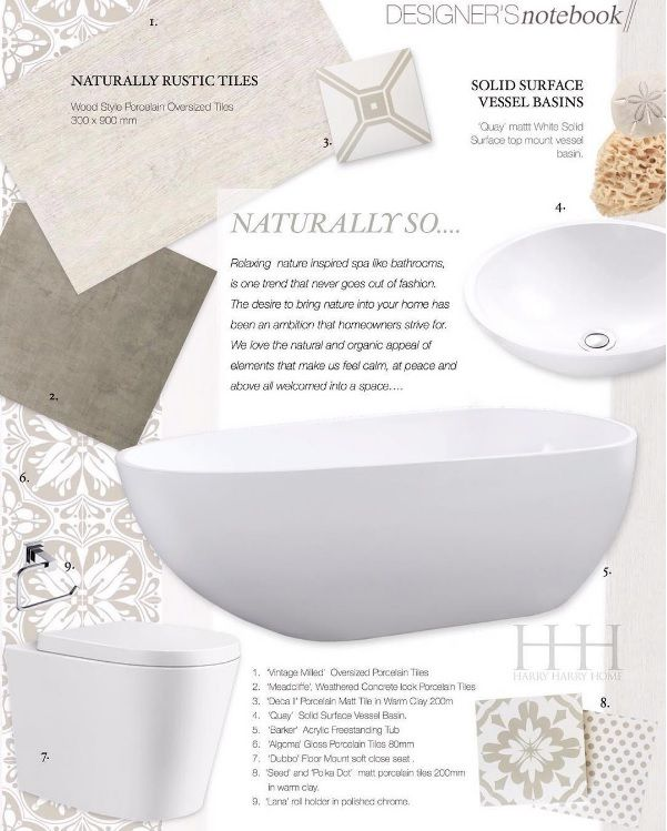 Even a neutral bathroom can look beautiful by adding textures and patterns.