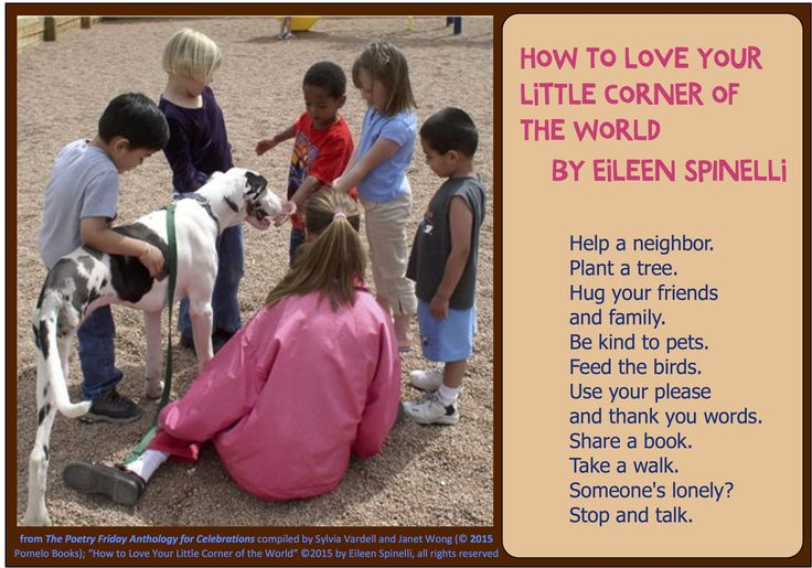 """""""How to Love Your Little Corner of the World"""" by Eileen Spinelli from THE POETRY FRIDAY ANTHOLOGY® FOR CELEBRATIONS edited by Sylvia Vardell and Janet Wong (Pomelo Books, 2015)"""