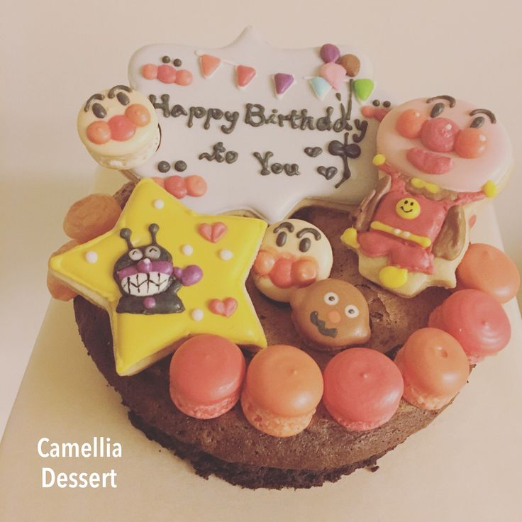 36 best anpanman party ideas images on pinterest for Anpanman cake decoration