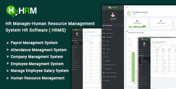 Hr Manager Human Resource Management System Hr Software Hrms Human Resource Management System Human Resource Management Hr Management