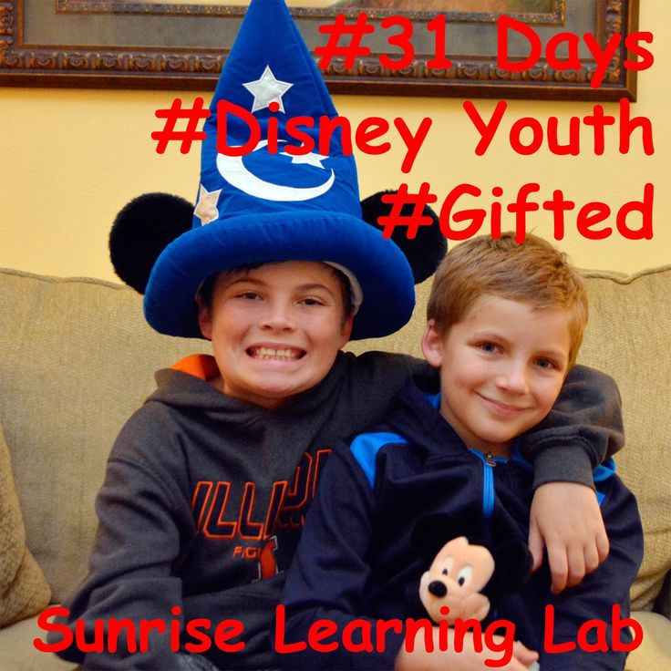 Sunrise Learning Lab: 31 Days Series: 31 Days of Disney Youth Programs for Gifted Students #DisneyYouth