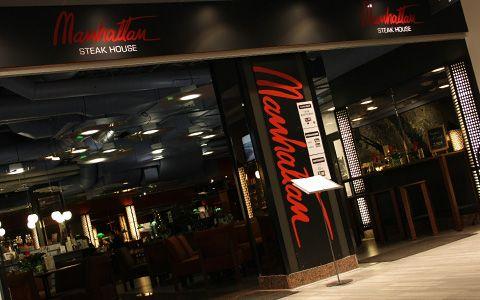 Manhattan Steak House, pihvejä ja paljon muuta herkullista #Trio #KauppakeskusTrio #Lahti