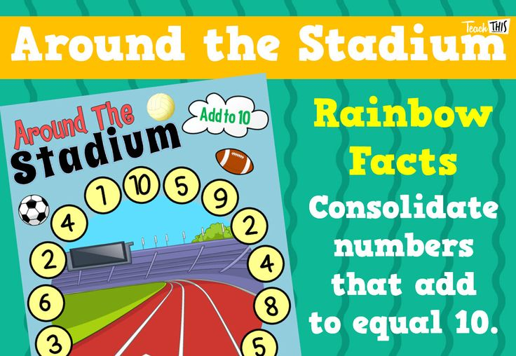 Around the Stadium - Rainbow Facts to 10