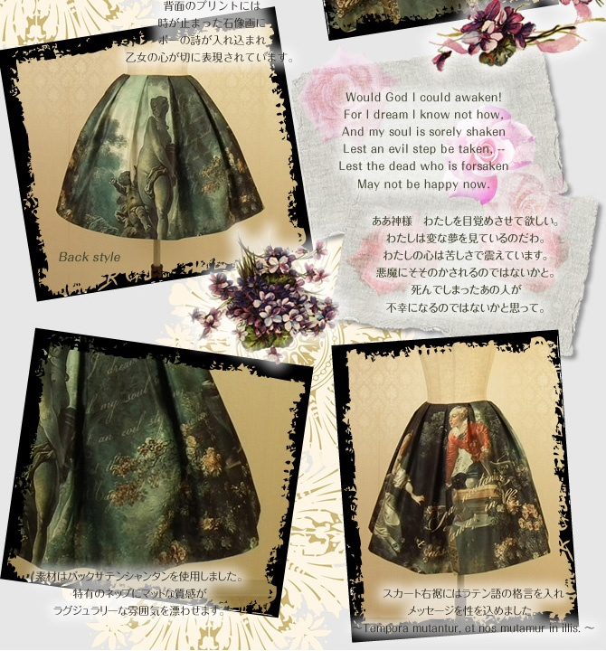 """Skirt, Juliette et Justine: """"Amour d'amants"""" style. I wish there were better stock photos of this, it's so beautiful."""