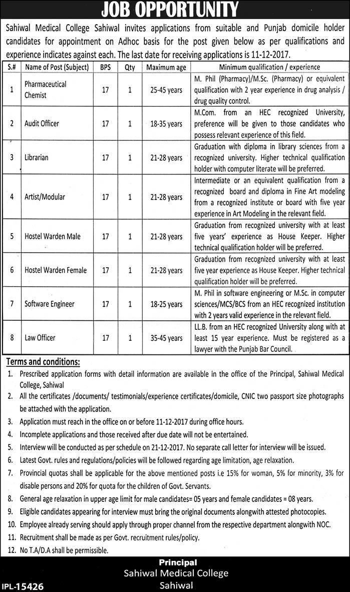 Sahiwal Medical College Jobs 2017 For Officers And Librarian http://www.jobsfanda.com/sahiwal-medical-college-jobs-2017-officers-librarian/