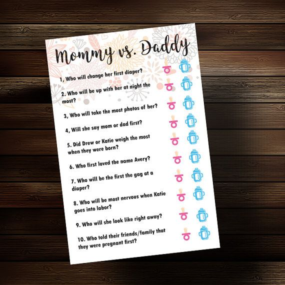 Daddy Baby Shower Quiz