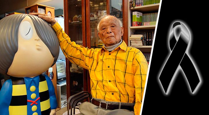 Fallece Shigeru Mizuki | RetornoAnime, Japón en tus manos.