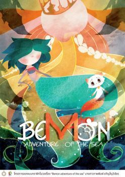 Thesis Bemon Adventure Of The Sea by Pappim28
